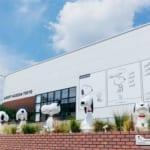 2019年秋に町田に移転するスヌーピーミュージアムでは限定グッズなどの販売も
