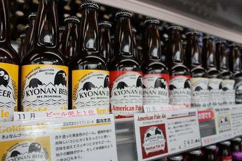 地元の鋸南麦酒や九十九里のオーシャンビールなど地ビールもたくさん