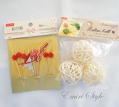 ダイソーのラタンボールと串で作るお正月テーブルコーデ