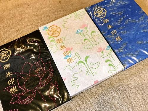 関東の初詣におすすめの円福寺(飯沼観音)で購入できるオリジナルの御朱印帳
