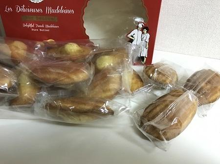 ピュアバターマドレーヌフランスの美味しい本格マドレーヌがお値打ちに買える! 食べやすいサイズで個包装になっています。