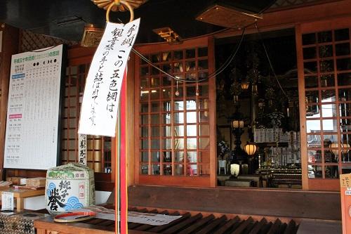 関東の初詣におすすめの円福寺(飯沼観音)