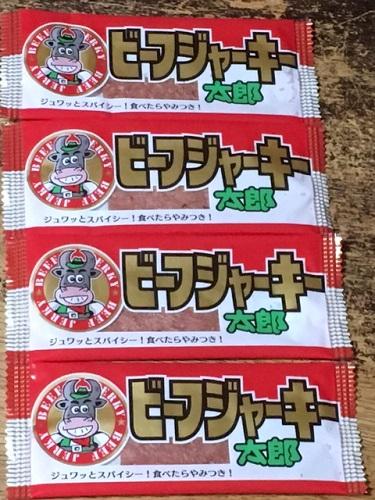駄菓子 ビーフジャーキー太郎