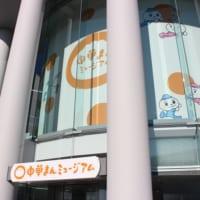埼玉県入間市に登場した新しい工場見学スポット「中華まんミュージアム」