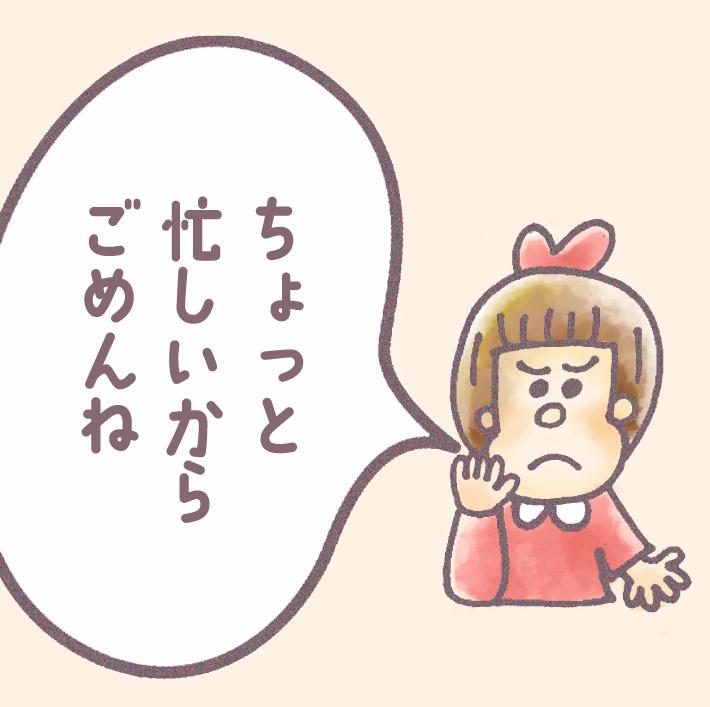 よしもとパパ芸人タケトの育児日記