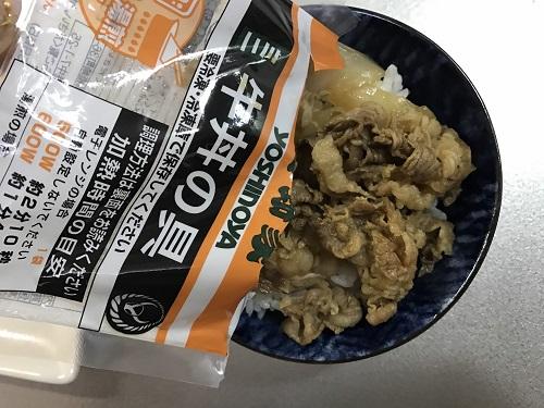 コストコ 吉野家牛丼の具