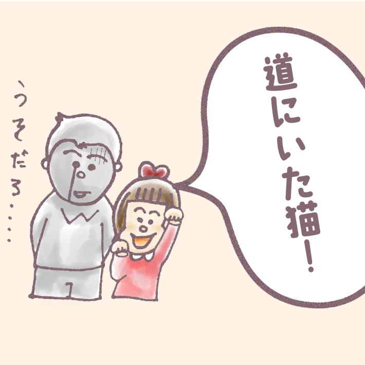 よしもとパパ芸人タケトの育児日記「動物園」