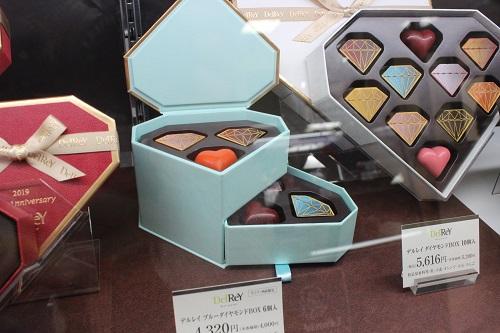 ベルギーの老舗ショコラトリー「デルレイ」のブルーダイヤモンドBOX(6個入り)は「西武・そごう限定品」