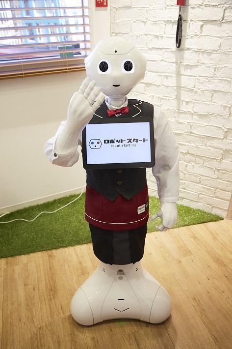 AI家電、スマートスピーカーでできること ペッパー
