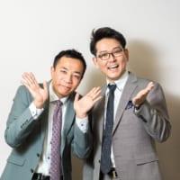 【動画あり】千葉に縁のある漫才コンビ「ナイツ」インタビュー