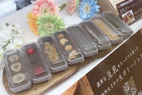 福岡にある老舗豆腐店「鳥飼豆腐店」ガトーショコラ