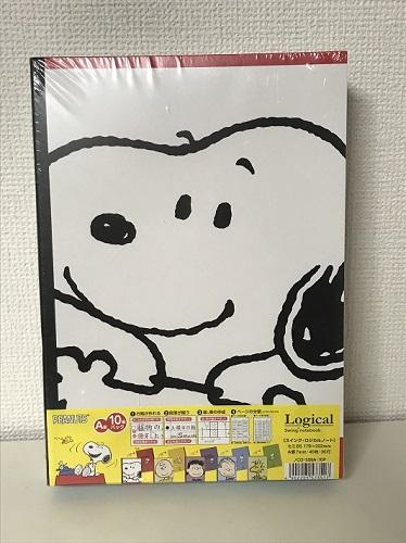 コストコ_ノート10冊パック(10冊 ¥848)