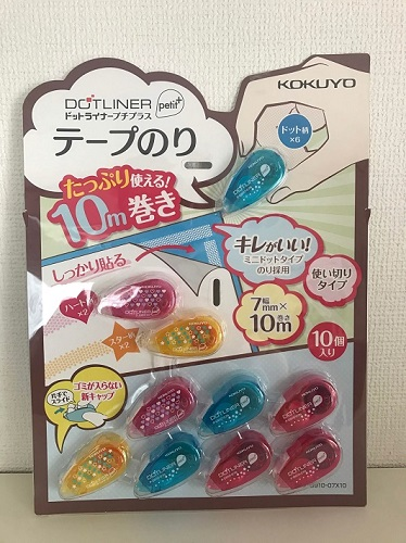 コストコ_KOKUYOテープのり(10個セット¥1,258)