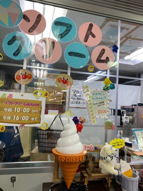 1個100円と超お手ごろなミニソフトクリーム