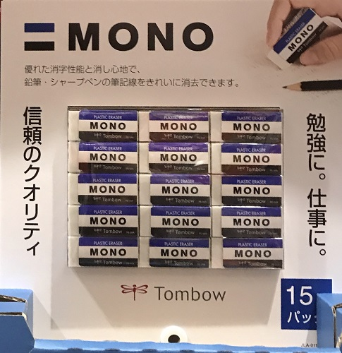 コストコ_MONO消しゴム(15個セット¥899)
