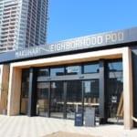 幕張ベイパークの中心にある「幕張ネイバーフッドPOD」はカフェやブルワリーを併設