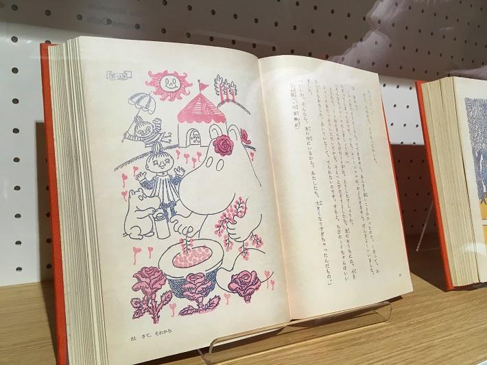 日本で出版された初期のムーミン本