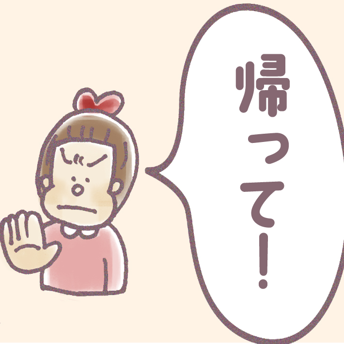 タケトさん育児日記 こはちゃんのひとこと