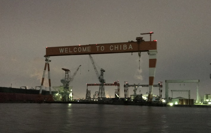 工場夜景クルーズ 三井造船