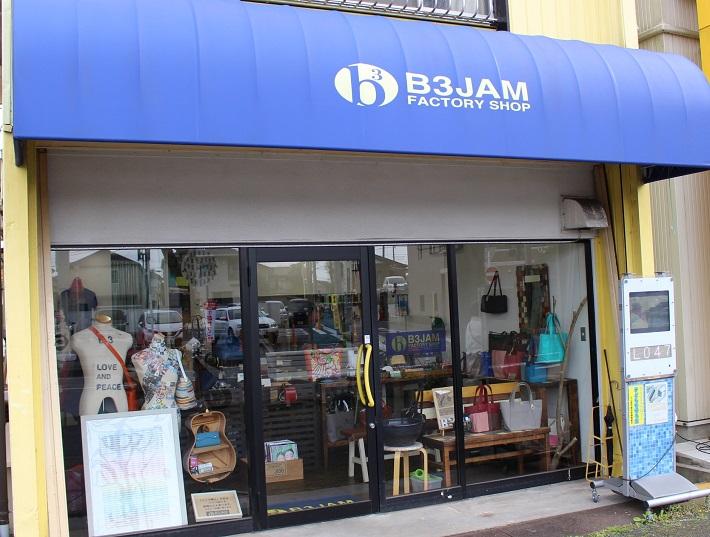 B3JAM FACTORY SHOP 外観