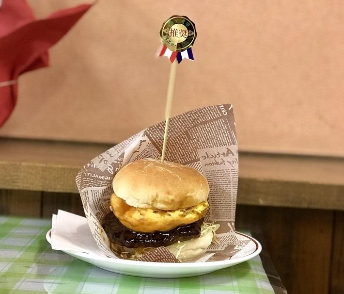 ダチョウ王国 袖ケ浦ファーム だちょうの肉バーガー