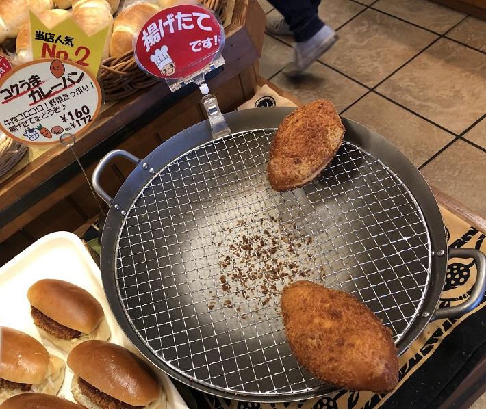 ピーターパン 小麦の丘店カレーパン