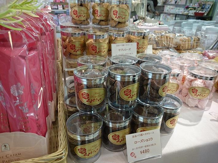 京成バラ園ローズショップローズショコラクッキー