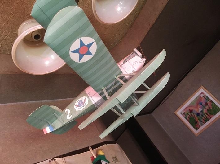 稲毛喫茶店 秋桜(コスモス) 店内のペーパークラフト