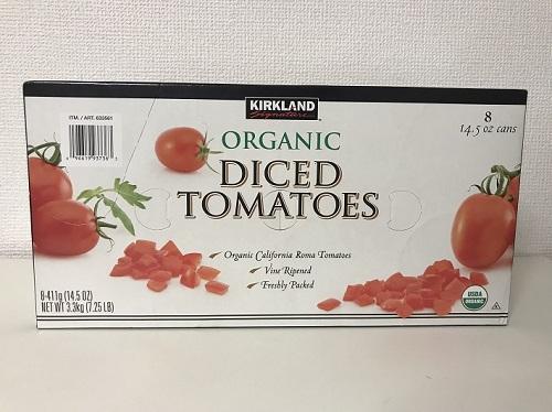 コストコオーガニックトマトダイス
