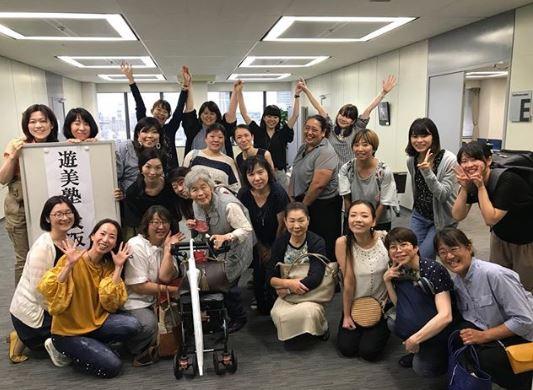 西本喜美子さんの息子さん・和民さん主催の遊美塾