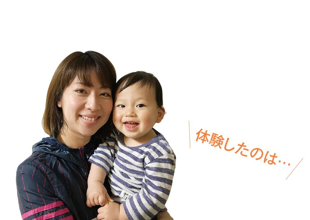 1歳の男の子を抱っこするママ