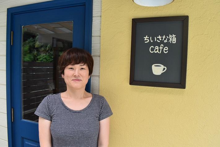 佐倉市のちいさな箱カフェオーナーまさみさんと看板