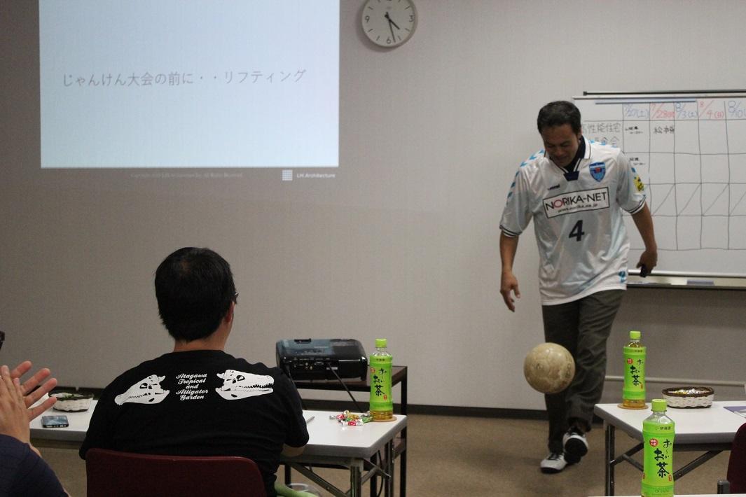 アールプラスハウス成田のスタッフがリフティングを披露した