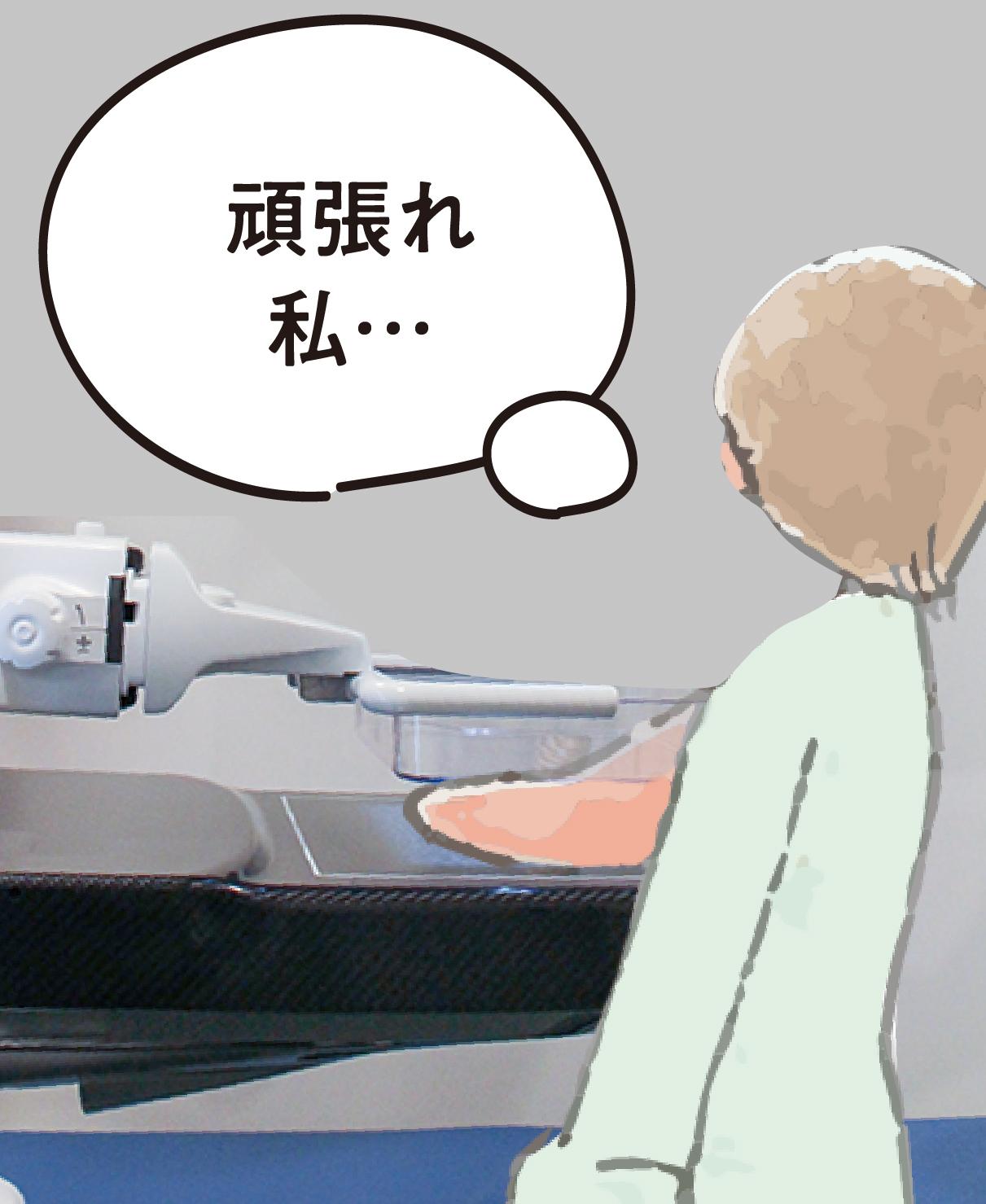 マンモグラフィー検査をする女性