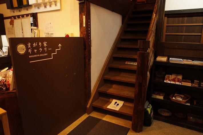 古民家風カフェの階段
