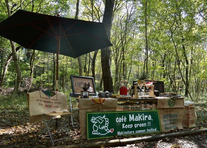 野外カフェ