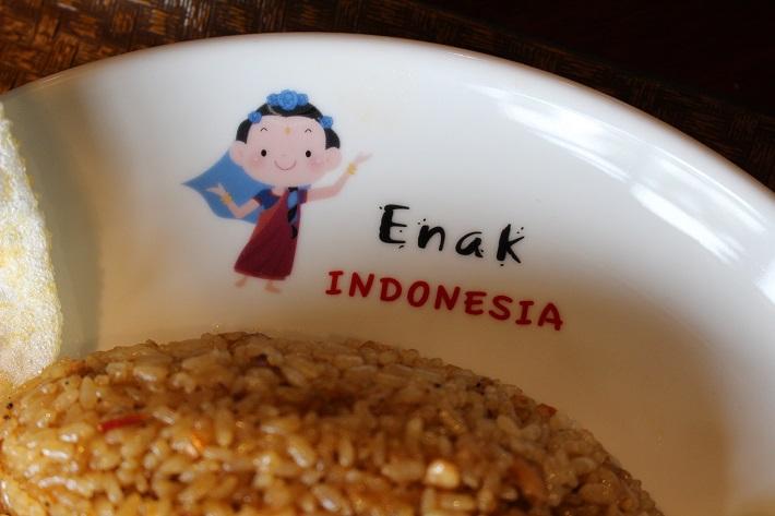 食神のオリジナル皿