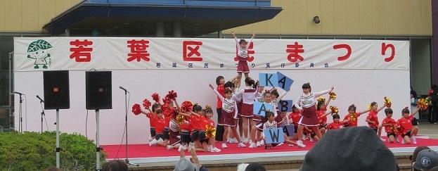 キッズダンス東京情報大学