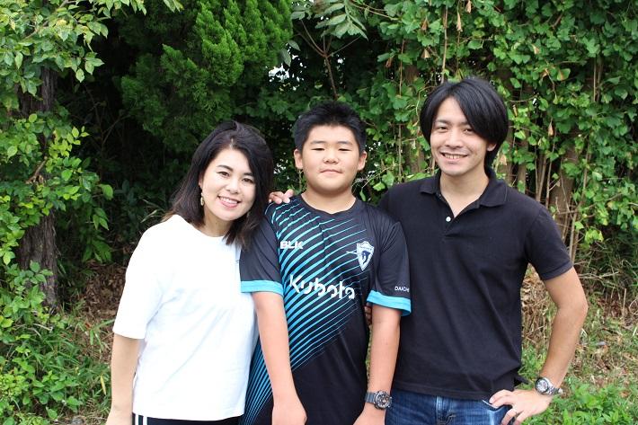 幸せ3人家族