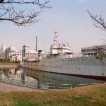 船のこじま丸