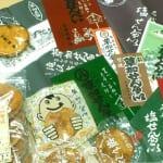 草加せんべい方言漢字サミット