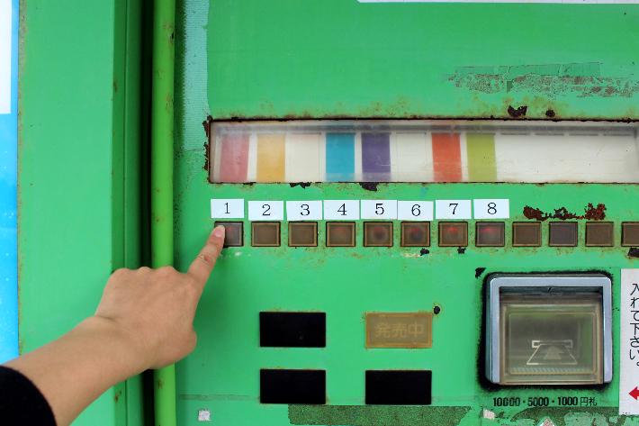 購入ボタン