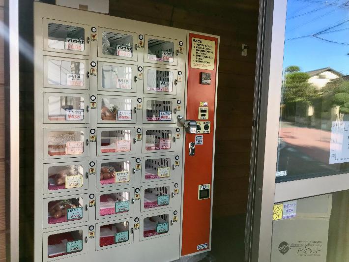 奈良たまご自販機