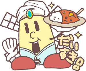 松伏町PRキャラクターマップー