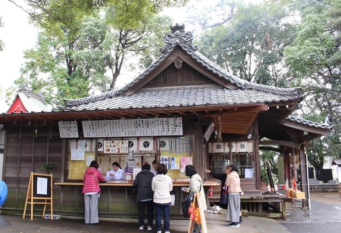 習志野市の大原神社のお守り
