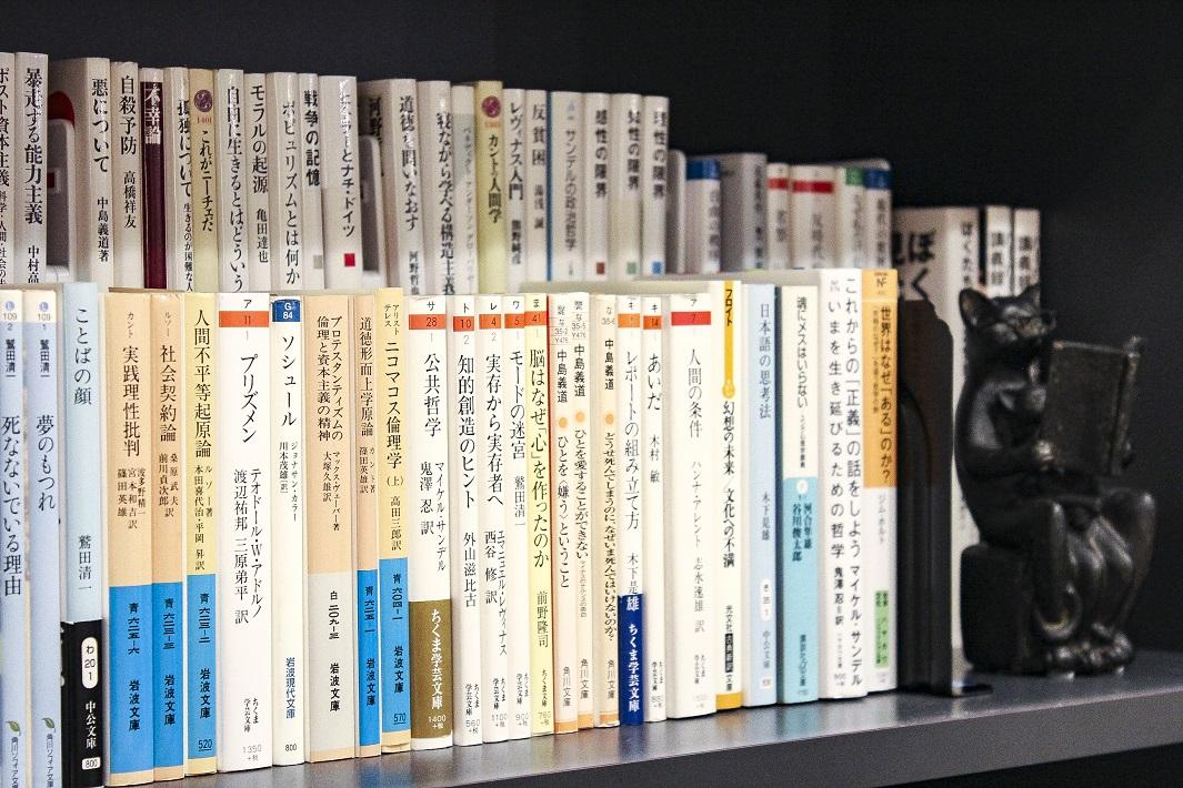 学習塾アルテの小論文対策の書棚