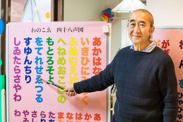 声育トレーナー 大河津克範先生