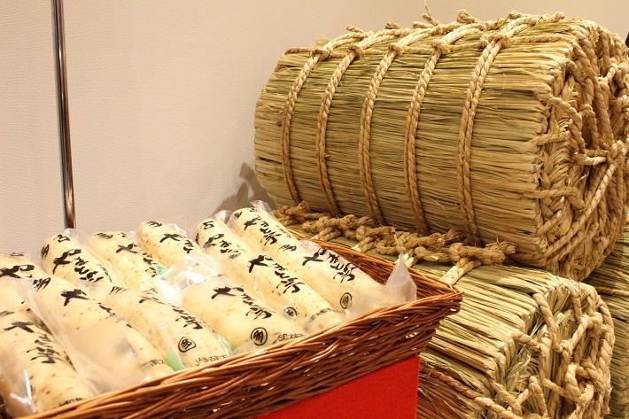 千葉そごうの福袋米俵と大和芋
