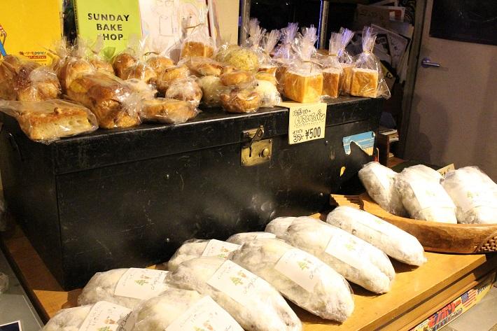 トレジャーリバーのパン