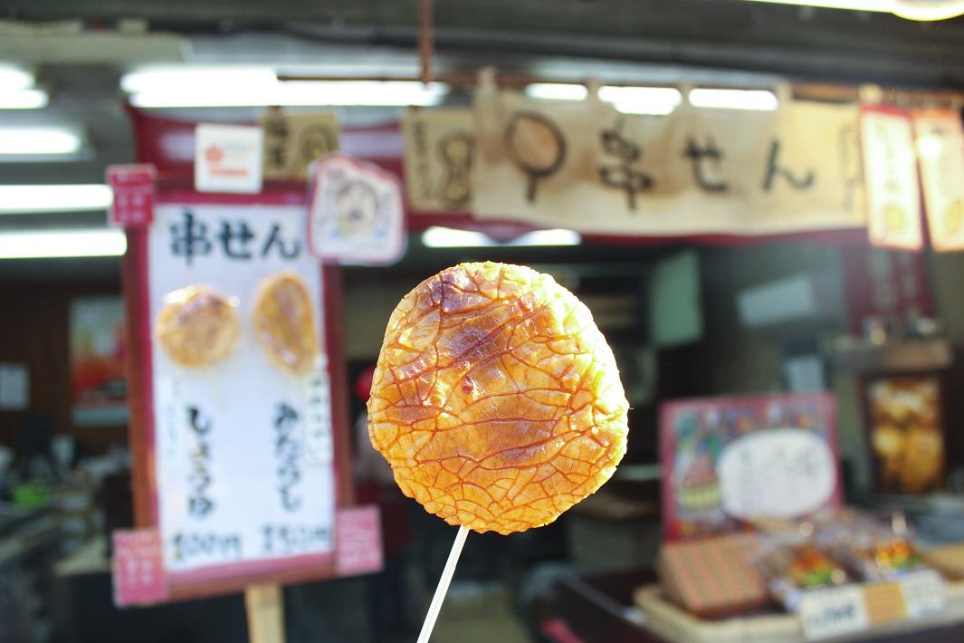 成田山の串せん林田のおせんべい